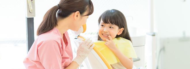 虫歯予防小児歯科専門医